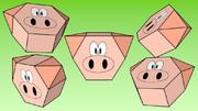 二側錐六角柱のブタ