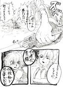 DIYUSIと大妖精⑤