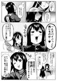あきつ丸レポート 4