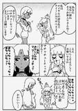 (アズレン)がんばれ女王様3