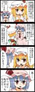 【四コマ】例えがクッソ下手な姉