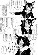 底辺絵師な豆腐メンタルオオカミ先生