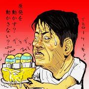 北海道で地震