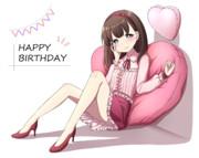 まゆ誕生日