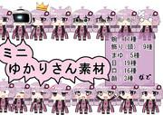 ミニゆかりさん素材(/・ω・)/