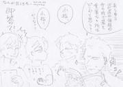『飾骨廟 - muse's museum -』よろしくネ(^-^*)