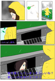 (LOL)IT~それが見えたら(ある意味)終わり~