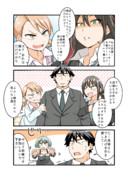 武Co漫画