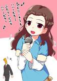 イエモンの楽園を歌う関裕美ちゃん