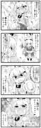 【Vtuber】のじゃロリ触手おじさん