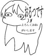 【コラ】SCP-062-BB