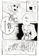 DIYUSIと大妖精⑥