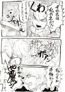 DIYUSIと大妖精⑦
