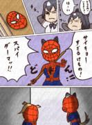 【漫画】すぱいだー(2/2)