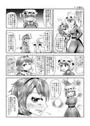 東方壱枚漫画録165「一方通行」