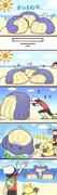 干からびたホエルコ漫画