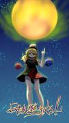 「月が堕ちてくる!」