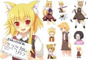 【クッキー☆素材カタログ】メッモー☆ その2