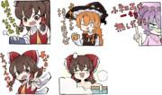 【クッキー☆素材カタログ】こへ兄貴のスタンプ その3