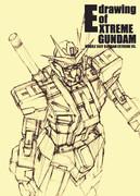 drawing of EXTREME GUNDAM