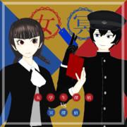 【MMDジャケットアート杯】女学生探偵VS冥探偵