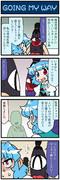 がんばれ小傘さん 2832