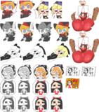 【クッキー☆素材カタログ】ATUD兄貴の作品