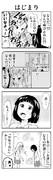 「雷堂さんは友達になりたい」⑱【終】