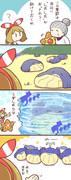 海の妖怪 しおしお