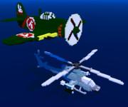 まりんこゆみ「AH-1Z」、紫電改のマキ「N1K2-J」