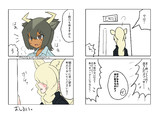 コ・オペレーション(その42)