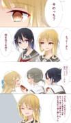 ゆゆゆい漫画5