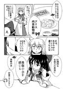 野菜も食べやさい