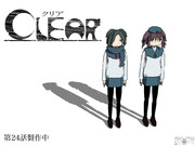 カラーCG漫画「クリア」第24話製作中