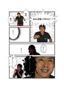 漫画修造(1)