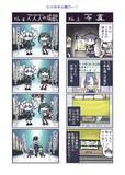 たけの子山城25-1