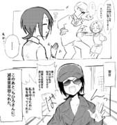 特訓(東郷あい/龍崎薫)