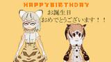 【MMD】二人一緒におめでとう!!