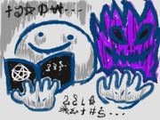 Tポイントカード(ダークサイド)