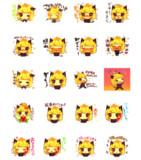 【 LINEスタンプ】なのぷの猫耳少女【 発売中!!】3