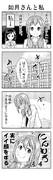 将棋が好きな女の子を描きたかった。①