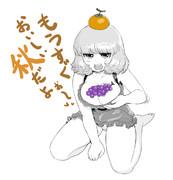 穣子の秋CM