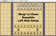 【変則将棋】将棋vsチェス(左配置)<再利用あり>【対局】