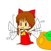 柿の盗み食いがバレて威嚇する野生のサケノミ