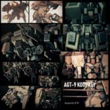 AGT-9 KOUPREY