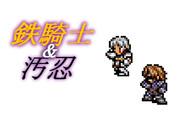 【素材配布】ブロントさん&汚い忍者
