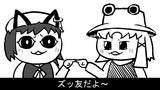 【ほぼ毎日東方】SIGEMI_001