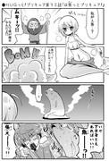 ●HUGっと!プリキュア第32話「は魚っとプリキュア!」