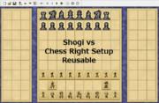 【変則将棋】修正版:将棋vsチェス(右配置)【対局】