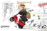 アビゲイルちゃん VS NEXT STAGE-ギル祭(仮)